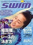 swim (スイム) 2006年 09月号 [雑誌]