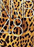 【早期購入特典あり】NMB48 渡辺美優紀卒業コンサート「最後までわるきーでゴメンなさい」2016年7月3日 7月4日@神戸ワールド記念ホール(生写真付き) [DVD] ランキングお取り寄せ