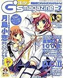 電撃G'smagazine (デンゲキジーズマガジン) 2006年 07月号 [雑誌]