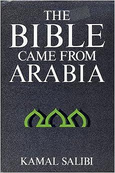 et si Sion était la mecque et fils disrael étaient arabeS 61NZnyB1APL._SL500_SY344_BO1,204,203,200_