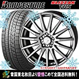 【17インチ】 スタッドレス 235/45R17 ブリヂストン ブリザック VRX 共豊 ザインレーシング タイヤホイール4本セット 国産車