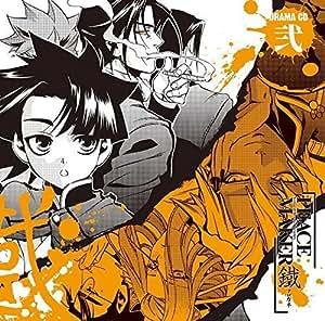 Drama CD (Yuki Kaji / Yumiko Kobayashi / Et Al.) - Drama CD (Yuki Kaji