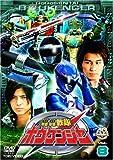 �������ܥ����㡼 VOL.8 [DVD]