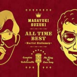 ALL TIME BEST ~Martini Dictionary~(���Y�����)
