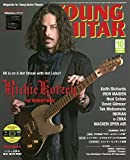 YOUNG GUITAR (ヤング・ギター) 2015年 10月号