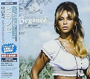 B'Day デラックス・エディション