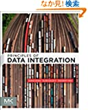 Principles of Data Integration