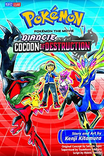 POKEMON THE MOVIE DIANCIE COCOON OF DESTRUCTION GN
