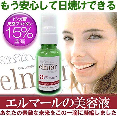 エルマール フコセサ 保湿液 30ML