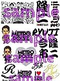 三代目 J Soul Brothers 今市 隆二 タトゥーシール METRO POLIZ