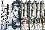 テラフォーマーズ コミック 1-10巻セット (ヤングジャンプコミックス)
