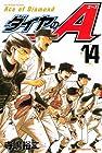 ダイヤのA 第14巻 2009年02月17日発売