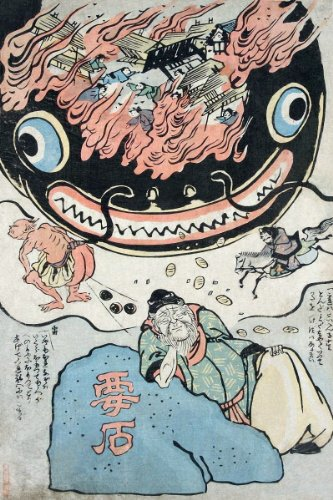 Art Poster, Namazu and the kaname-ishi rock - 12x18