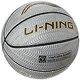 Li-Ning ABQJ068-1S Basketball