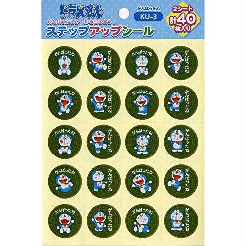 Showa notes step up seal Doraemon KU-3 - 1
