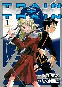 TRAIN+TRAIN〈4〉 (電撃文庫)