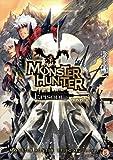 モンスターハンター EPISODE-novel.5