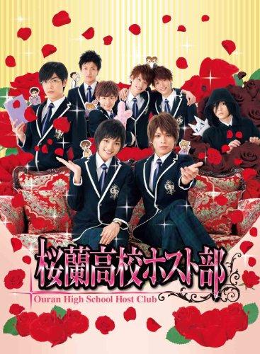 桜蘭高校ホスト部 DVD-BOX