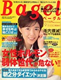 Bagel (ベーグル) 2007年 09月号 [雑誌]