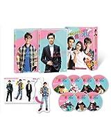 恋にオチて! 俺×オレ(台湾オリジナル放送版) DVD-BOX1(7枚組)