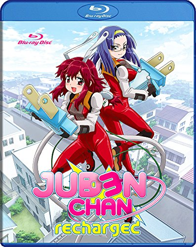 Juden Chan: Recharged [Blu-ray]