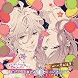 BROTHERS CONFLICT キャラクターCD 2ndシリーズ(4)with 光&琉生