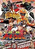 スーパー戦隊シリーズ 烈車戦隊トッキュウジャー VOL.10 [DVD]