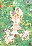 gateau Vol.13 (gateauコミックス)