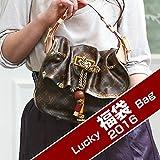 【Amazon限定!】ルイヴィトン(LOUIS VUITTON)が入った2016 スペシャル3万円福袋(レディース福袋)!(送料込)