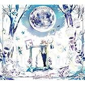 Hello,World!(初回限定盤)(DVD付)(外付け特典なし)