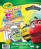 Crayola Color Wonder Chuggington Coloring Pad