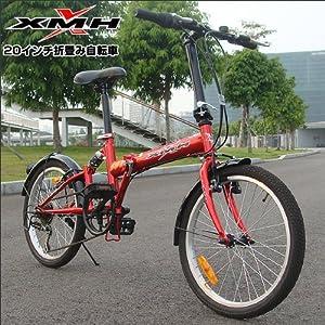 折り畳み自転車 (自転車 ...