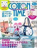 COTTON TIME (コットン タイム) 2013年7月号