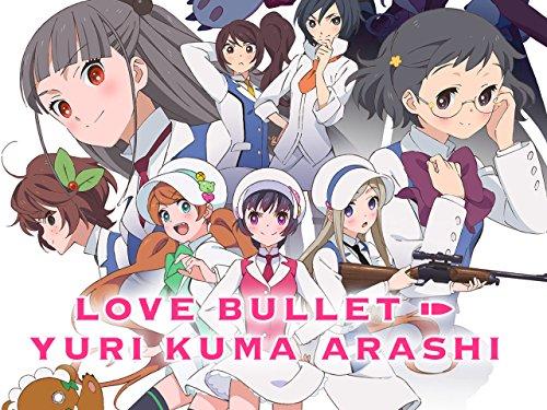 Yurikuma Arashi (Original Japanese Version)