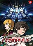 Mobile Suit Gundam Uc [Import]