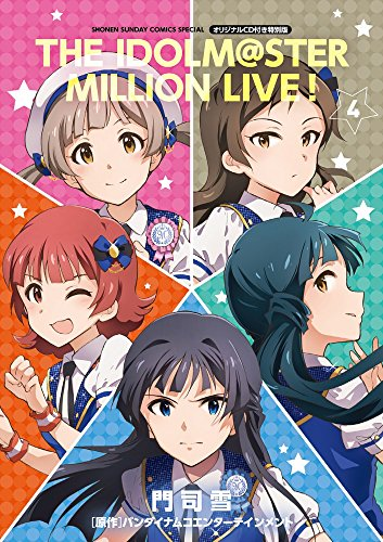 [Idol Master million live! (4) special edition with original CD From Japan New] (Cat Costume Ideas Adults)