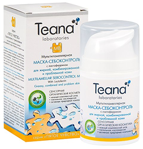 """Teana Normalizing & Mattifying Face Mask for Oily Skin with Lactoferrin - Leaves Your Skin Matte & More Youthful - Best Natural Ingredients - Sensorial ORGANIC Cosmetics """"FIFTH SENSE"""" series - 50ml"""
