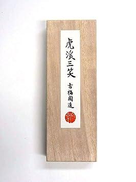Old Plum Kokei three laughs 3.0 Ding (japan import)