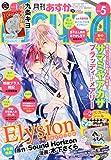 月刊Asuka 2015年 05 月号