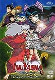 Inuyasha - Movie 2 - Il Castello Al Di La' Dello Specchio