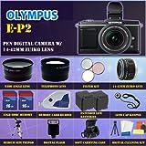 Olympus E-P2 Pen Digital Camera w/ 14-42mm Zuiko