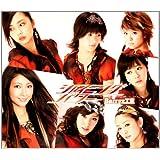 シャイニング パワー(初回限定盤A)(DVD付)