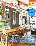 素敵なカントリー 2011年 06月号 [雑誌]