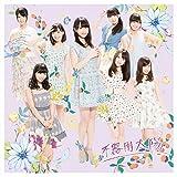 バナナ革命-SKE48(Team E)