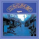 センチメンタル通り (Bellwood LP Collection) [Analog]