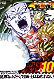 DRAGON BALL THE MOVIES #10 �ɥ饴��ܡ���Z �?�ʤդ���!Ķ��ΤϤͤ��ʤ� [DVD]