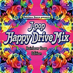 J-POP Happy Drive Mix~Rainbow Rose Edition~