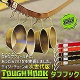 (モトハシテープ)MOTOHASHI TAPE TOUGH HOOK タフフック デイジーチェーン ハンギングチェーン テント タープ カーキ toughhook-KHAKI