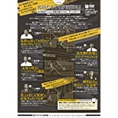 超攻撃的野球のイニングマネジメント 田所孝二 ( 福知山成美 ) 【 第2巻 】 [ 高校野球 DVD番号 848-2 ]