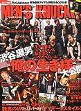 MEN'S KNUCKLE (メンズナックル) 2010年 10月号 [雑誌]